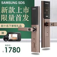 歷史低價:SAMSUNG 三星 SHP-H30 智能指紋鎖電子鎖