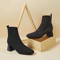 针织高弹鞋面+99.5%好评,YANXUAN 网易严选 女式金丝布金属跟短靴