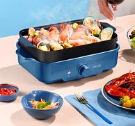 降50元 高顏值、不粘、煎烤燉煮均可:積米 多功能料理鍋
