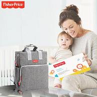 Fisher-Price/費雪 多功能大容量雙肩包媽咪包FP005