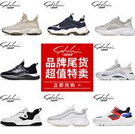 32款可选,有夏款 断码清仓,正价1.4折:satchi 沙驰 男士休闲鞋