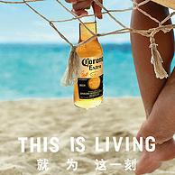 美国进口啤酒第一、原瓶进口:330mlx24瓶 墨西哥科罗娜 特级精酿啤酒