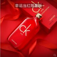圣诞杀招:100ml Calvin Klein卡文克莱 卡雷优 淡香水 幸运当红限量版