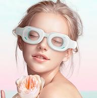 美国fda认证 可视+恒温加热+震动:优视佳 眼部按摩器