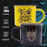 正版授权、细腻骨瓷:大黄蜂 陶瓷水杯多款 350ml