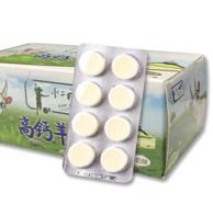 呼和浩特产:小二放羊 高钙羊奶片 2盒共16片
