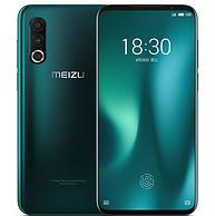 MEIZU 魅族 16s Pro 智能手機 6GB+128GB 暮光森林