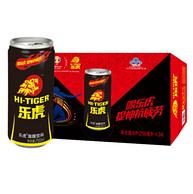 廉价版红牛!250mlx24罐x2件 乐虎 氨基酸功能饮料