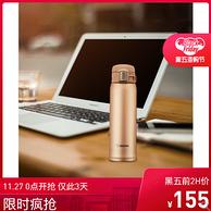 2件,一鍵開合 單手操作:象印 保溫杯 480ml SM-SD48