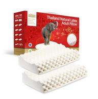 27日0點,泰國進口:2件 TAIPATEX 高低顆粒 天然乳膠枕58x34x13cm