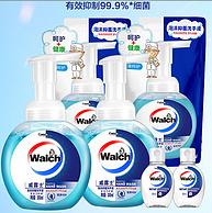 猫超、27日0点:威露士 泡沫洗手液 (300mlx4+送20mlx2)x2件