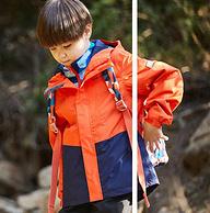 白菜價!27日0點:探路者 兒童 防風保暖沖鋒衣兩件套