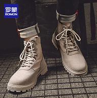 史低款 降10元:羅蒙 男士馬丁靴 兩色