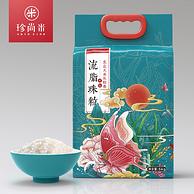珍尚米 东北大米长粒香 流脂珠粒 10斤