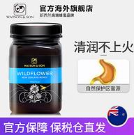 新西兰高端蜂蜜品牌,Watson&Son 沃森 野地花蜂蜜 500g