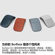 Microsoft 微軟 Arc Touch藍牙鼠標
