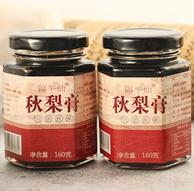 锦平仙 砀山秋梨膏 180gx3瓶