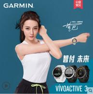 黑五值哭、热巴同款:Garming 佳明 Vívoactive 3 GPS 运动智能手表 两色