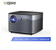 1350ANSI流明+運動補償+ 智能語音,XGIMI 極米 H2 投影儀