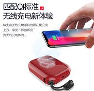 即放即充+无线+1万毫安:MIPOW 充电宝