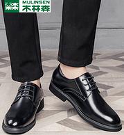 增高6cm或加绒款同价:木林森 男士休闲牛皮鞋