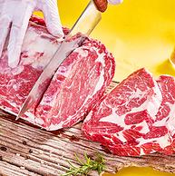 春节照常发货!门店同款:10片装 1000g 小牛凯西 澳洲进口整切牛排
