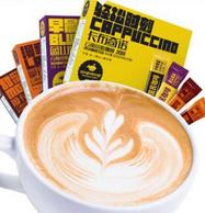 史低!月销10W+:16gx10条 中啡 蓝山卡布奇诺速溶咖啡粉