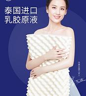 值哭爆降50元、泰国进口原料、防螨96%!佳奥 乳胶护颈枕+枕套