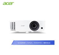今日結束:acer 宏碁 極光 D800D 商用投影儀