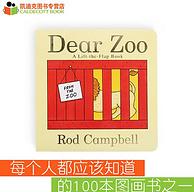 《Dear Zoo 亲爱的动物园》英文原版