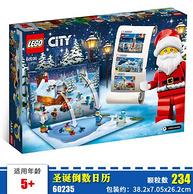 5岁+,LEGO 乐高 城市系列 60235 圣诞倒数日历