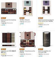英國高端巧克力品牌:Hotel Chocolat 巧克力禮盒促銷 低至82元起+Prime會員免郵