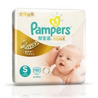 欧洲进口材质:Pampers 帮宝适 特级棉柔 纸尿裤 S102片 (3-8kg)
