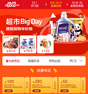 苏宁超市 Big Day 超市商品专场促销