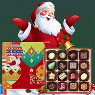 日本頂級伴手禮:Morozoff 圣誕節黑巧克力禮盒 9顆 108g