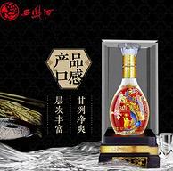 西鳳 52度 濃香型白酒500mlx6瓶