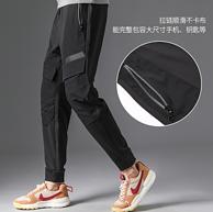 阿迪同款:黑門 加絨休閑褲 運動褲