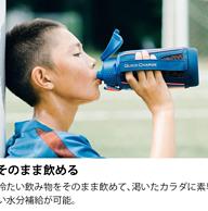 膳魔师 FFZ-802F 保温杯 0.8L