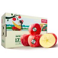 单果径约80-84mm,15个x4件,农夫山泉 17.5°苹果 阿克苏苹果