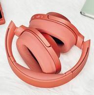 新低!28h续航,双降噪:索尼 WH-H900N 折叠无线蓝牙耳机