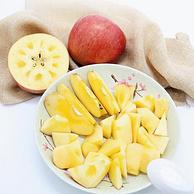 双12预告,10年老树果:以稀 新疆阿克苏冰糖心苹果 9斤