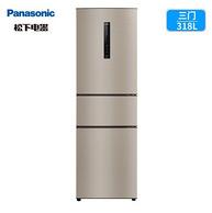 12日0点、双12预告: Panasonic 松下 NR-C33PX3-NL 318升 变频风冷 三门电冰箱