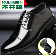 5分 鞋底90°彎折:木林森 男士皮鞋 2色