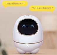 有娃必买!科大讯飞 阿尔法超能蛋 机器人 TYMY1