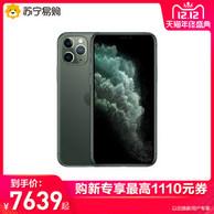 雙12預售、疑似BUG大額券!蘋果 iPhone 11 Pro 64G