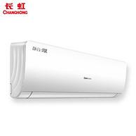CHANGHONG 長虹 KFR-35GW/DAW1+A2 變頻冷暖空調 1.5匹