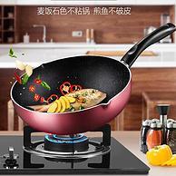 雙12預告,白菜價:美的 麥飯石不粘鍋28cm CJ28WOK301