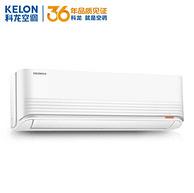 持平双12!Kelon 科龙 KFR-35GW/QBA3a(1V01) 1.5匹 变频 壁挂式空调