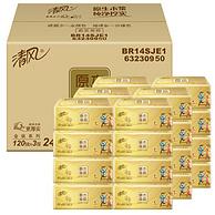 雙12預告:清風 原木純品金裝系列抽紙 3層120抽x24包x6件