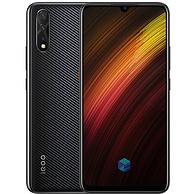 12日0點: vivo iQOO Neo 855版 智能手機 6GB+64GB